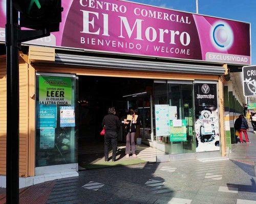 Centro Comercial El Morro Arica
