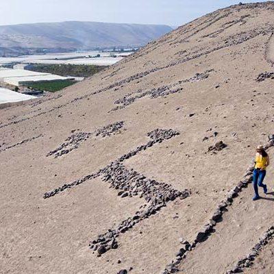 Geoglifos Valle de Azapa Cerro Sagrado Region de Arica y Parinacota