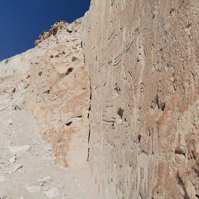 Petroglifos de Rosario Valle de Lluta II